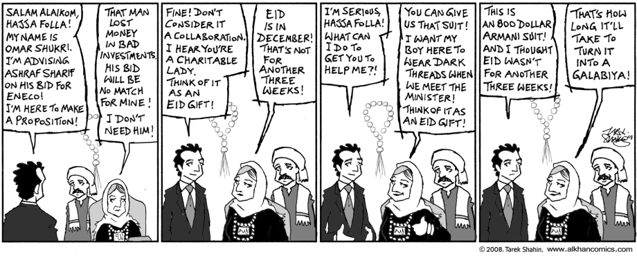 AlKhan11182008 EDITED