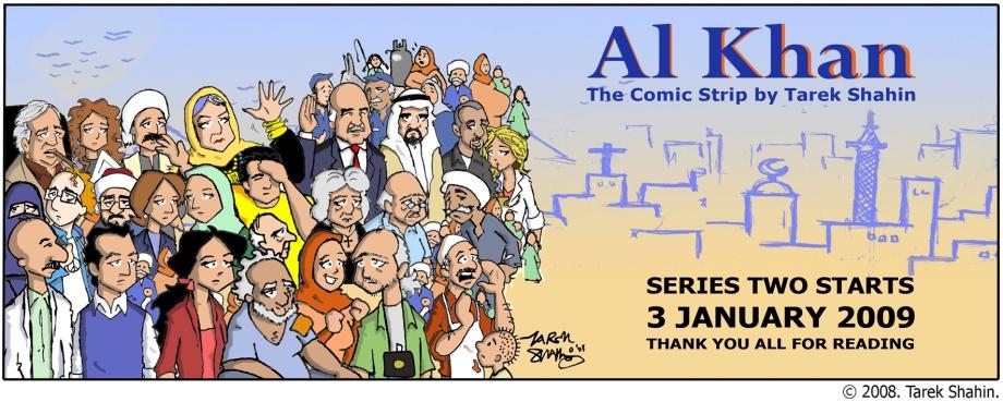 Al Khan Series Two Promo