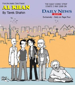 ALKHAN Teaser April 2008